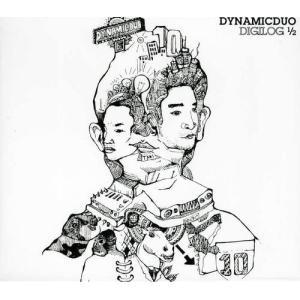DynamicDuo 6集 Digilog 1/2 CD 韓国盤の画像