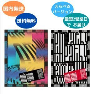NCT 2018 Empathy CD 韓国盤 バージョン選択可能の画像