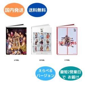 TWICE  - YES OR YES 6th Mini Album CD 韓国盤  Ver.選択可能の画像