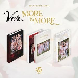 TWICE - MORE & MORE CD 韓国盤 バージョン選択可能の画像