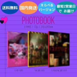 ITZY - GUESS WHO バージョン選択可能 CD 韓国盤 初回特典付きポスター除く