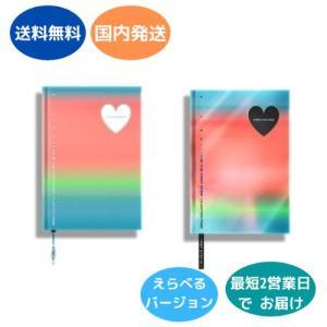 TREASURE - The First Step : Chapter One CD 1st Single バージョン選択可能 韓国盤の画像
