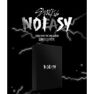 Stray Kids - 初回特典付き NOEASY : Stray Kids Vol.2 Limited Edition 限定版 CD 韓国盤の画像