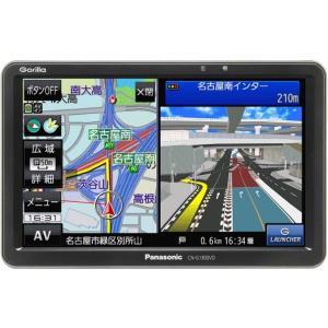 安全・安心運転をサポート 渋滞も回避するナビ  ◇わかりやすくて安心な「新地図データ搭載」 道路や看...