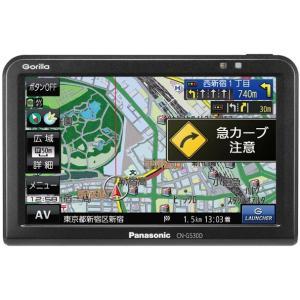 安全・安心運転をサポート 見やすい大画面ナビ  ◇わかりやすくて安心な「新地図データ搭載」 道路や看...