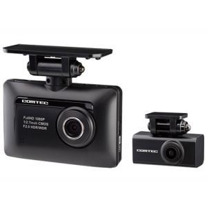 前後2カメラ フルHD200万画素 2つのカメラにより走行時、駐車監視中も前方/後方を録画。 前方/...