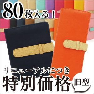 カードケース アウトレット メンズ 名刺入れ レディース 大容量 80枚収納 ポイントカード|exrevo-2
