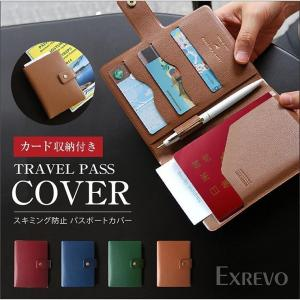 -TRAVEL PASS COVER -  旅行中は最低限の荷物にしたい。 カードや少しの現金も入れ...