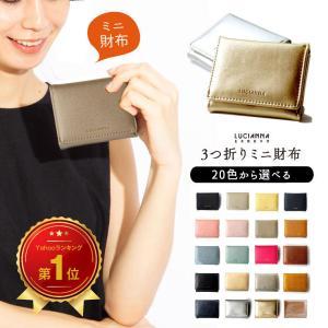 ミニ財布 レディース 3つ折り財布 コンパクト 極小財布 小さい財布 カード収納 小銭入れ