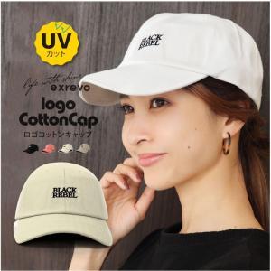 キャップ レディース ベースボールキャップ ロゴ 黒 帽子 ブラックレーベル コットン ローキャップ シンプル|exrevo