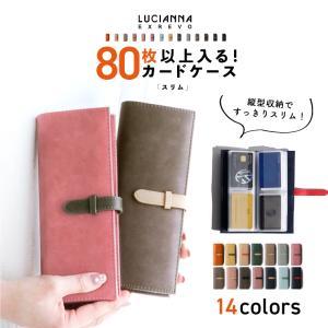カードケース スリム 大容量 薄型 名刺入れ レディース メンズ 80枚 ポイントカード カードホル...