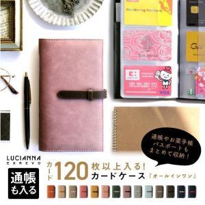 カードケース 大容量 名刺入れ 通帳ケース 100枚収納 ポイントカード カードホルダー カードファ...