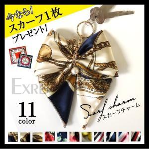 バッグチャーム リボン スカーフ リング バッグ用 可愛い ストライプ 花柄|exrevo