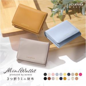 ミニ財布 レディース 三つ折り プチプラ 使いやすい 小さめ カード 小銭入れ かわいい