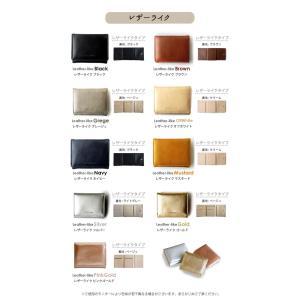 ミニ財布 レディース 三つ折り プチプラ 使い...の詳細画像3