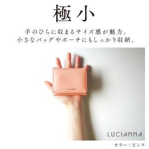 ミニ財布 レディース 三つ折り プチプラ 使い...の詳細画像5