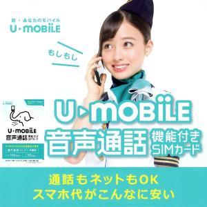 ■対応機種■ 【iPhone5/5s/SE】 【iPhone6/6s】【iPhone6Plus/6s...