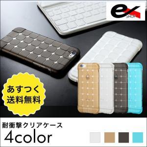 ■対応機種■ 【iPhone6/6s】【iPhone6Plus/6sPlus】   ■商品説明■ 独...