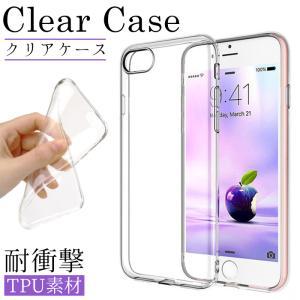 iphone7ケース iphone7 plus ケース 透明...