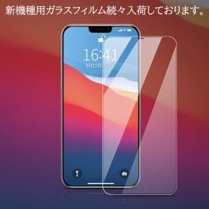 iPhoneX ガラスフィルム 保護フィルム ...の詳細画像1