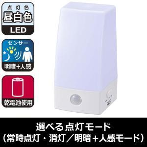 NIT-BLA6JS-WN LEDセンサーライト(明暗+人感センサー付/昼白色) OHM(オーム電機)|exsight-security