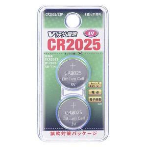 CR2025/B2P Vリチウム電池(CR2025/2個入り) OHM(オーム電機)|exsight-security
