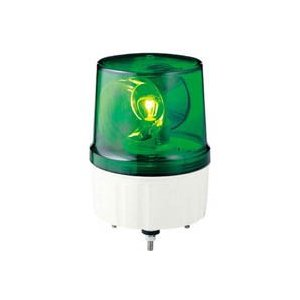 ALN-200G_デジタル回転灯:ALN型 電球回転灯 スタンダードタイプ AC200V 緑 (径170mm)_シュナイダー(アローライト) exsight-security