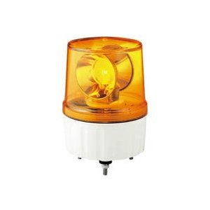 ALN-24Y_デジタル回転灯:ALN型 電球回転灯 スタンダードタイプ AC/DC24V 黄 (径170mm)_シュナイダー(アローライト) exsight-security