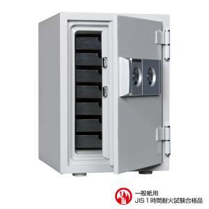 【代引不可】_DW50-7_ダブルキー 耐火金庫 (外容積_82L) A4横収納可_ダイヤセーフ exsight-security