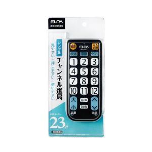 IRC-202T(BK) テレビリモコン ELPA(エルパ・朝日電器)|exsight-security