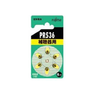 PR536(6B)_07-6589_富士通 補聴器用空気電池_FUJITSU(富士通)