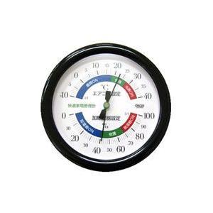 TR-130K 07-7739 温湿度計 快適家電管理表示 ブラック_Crecer クレセル の商品画像|ナビ