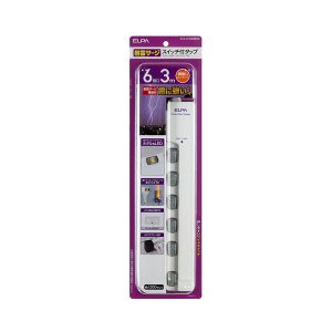 WLS-LY630MB(W) LEDランプスイッチ付タップ ヨコ ELPA(エルパ・朝日電器)|exsight-security