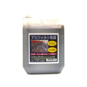 アスファルト乳剤 4000ml (4L) 重量:4kg