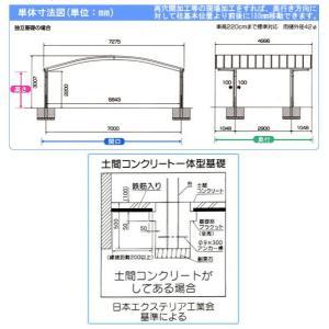 3台用カーポート 間口7275mm×奥行4996mm 送料無料 DIY|exterior-stok|06