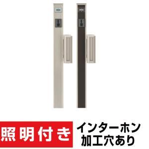 LED照明付き機能門柱 ポスト 表札 インターホン穴付き 表札が手軽に作れるネームシール付き ポスト門柱 表札灯 安心の日本製 格安 送料無料 exterior-stok