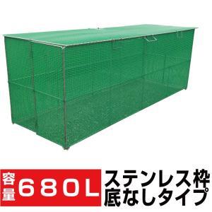 折り畳み式ゴミ収集ボックスW1800mm x D600mm x H650mm ゴミ回収ボックスK-180 カラス対策 自治会 町内会 清掃 格安 送料無料 exterior-stok