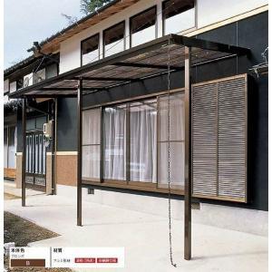 波板テラス屋根 4.0間7202mm×6尺1817mm ブロンズ色 波板別 送料無料 DIY|exterior-stok|02