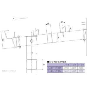 波板テラス屋根 4.0間7202mm×6尺1817mm ブロンズ色 波板別 送料無料 DIY|exterior-stok|05