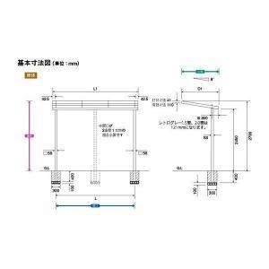 波板テラス屋根 4.0間7202mm×6尺1817mm ブロンズ色 波板別 送料無料 DIY|exterior-stok|06