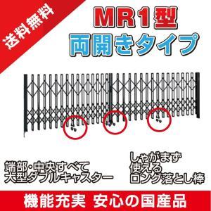 伸縮門扉(アコーディオン門扉) キャスター式両開き 全幅6585mm×高さ1200mm  exterior-stok