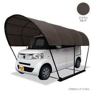 ・小型車にぴったりサイズであなたの愛車に優しく日陰を作ります。 ・国産溶解亜鉛メッキパイプに3重塗装...