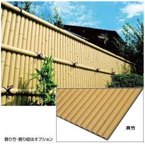 【パネルのみ】人工竹垣パネル「あや竹パネル」W(幅)900mm×H(高さ)1800mm 送料無料 格安 exterior-stok