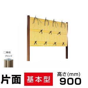 人工竹垣組立てセット 建仁寺垣A(柱見せタイプ)H900mm片面|exterior-stok
