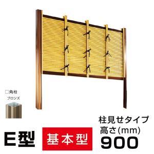 人工竹垣組立てセット みす垣E(角柱・柱見せタイプ)H900mm両面|exterior-stok