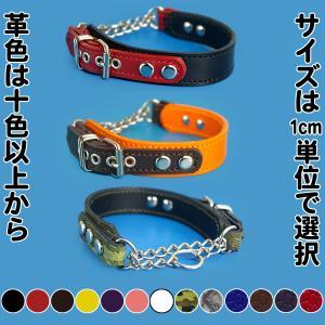 ハーフチョーク ボストン ジャックラッセル 小中型犬用 革:2.2cm Type Choker GB|extraheavyy