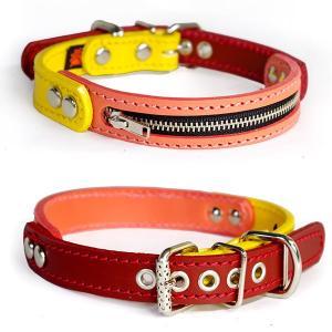 2cm幅中型犬用ジッパー革首輪(黄色+ピンク+赤)2cmTypeFBZipper|extraheavyy