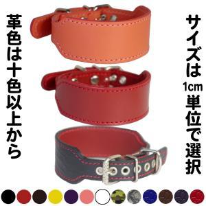 首輪 ウィペット 革 4cm幅:4cm Type G2-000 (鋲なし)【色は10色以上から、サイズは1cm単位でオーダー】|extraheavyy