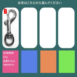 2cm幅強度革リード:EX Lead 005(取り外し)【色は革十色以上から、PPテープは7色から、長さもオーダーできる!】|extraheavyy|03