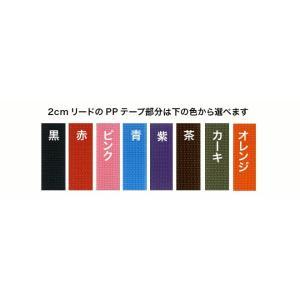 2cm幅強度革リード:EX Lead 005(取り外し)【色は革十色以上から、PPテープは7色から、長さもオーダーできる!】|extraheavyy|04